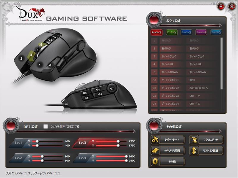 M-DUX30BKのコマンド登録ソフト01